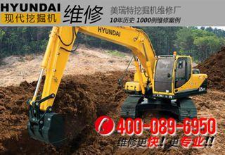 现代挖机修理厂,R225LC挖掘机动臂不能下降