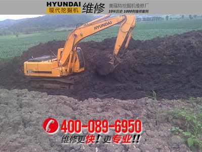 现代225挖机全车抖动