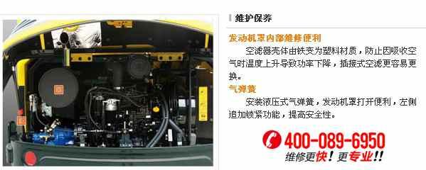 【专家分析】现代R60-9挖机维护保养