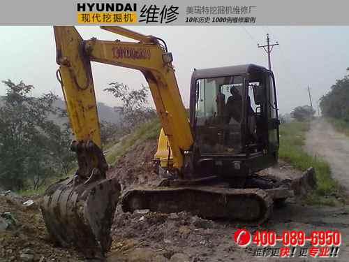 现代60-7挖掘机2000小时使用保养