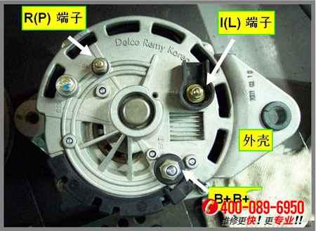 现代R60-7挖掘机发电机损坏