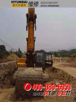 甘孜若尔盖现代R225LC-7挖掘机行走太慢