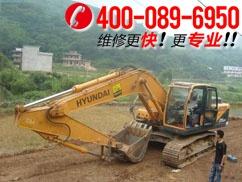 宜宾县现代215挖掘机