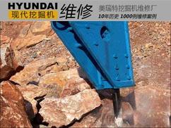 柳州市现代60-9挖掘机机主谈如何避免破碎锤和液压系统的损坏