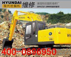 现代R215-7型挖掘机卖点分析