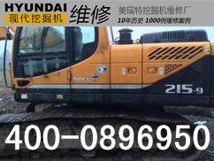 巴南区修现代R215-9挖掘机