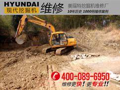 现代130-5挖机10000小时使用报告