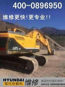现代挖掘机作业时铲斗自动回放(R225-9)