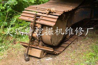 茶陵县现代215-7挖机维修
