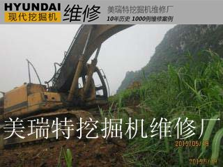 柳州市现代R305LC-7挖机大臂抖动案例