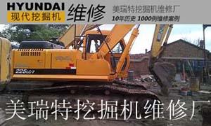 包头市现代R200-5D挖掘机动臂缸内泄