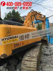汉源县R215现代挖掘机行走速度慢的故障问题