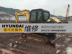 荣昌服务站_确保现代R60-7气缸垫成功更换的步骤