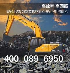 黔南州现代R275LC-9V液压挖掘机无回转故障